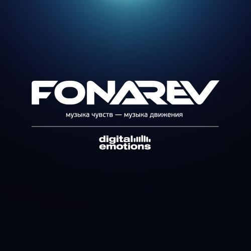 Vladimir Fonarev - Digital Emotions
